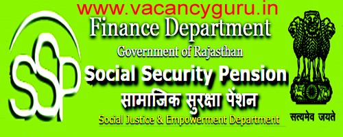 Pension Yojana From Download PDF