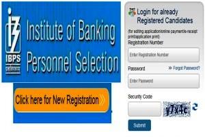 IBPS PO / MT CRP X Recruitment 2020, IBPS PO X Online Form 2020, ibps po online form 2020, IBPS PO / MT CRP X, IBPS PO / MT CRP X Online Form 2020