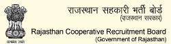 Rajasthan Cooperative Dairy Vacancy 2021
