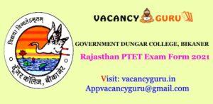 Rajasthan PTET Online Form 2021, PTET Admit Card 2021