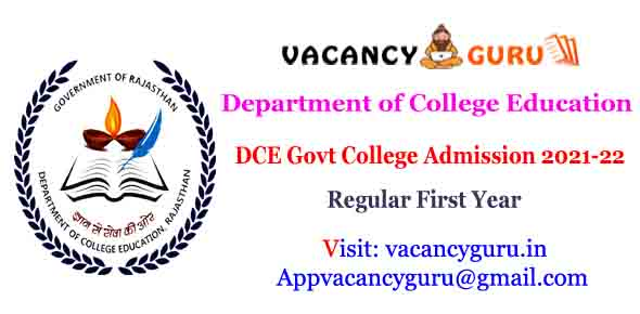 DCE Govt College Admission 2021
